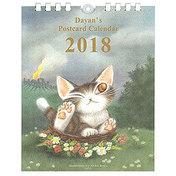 ポストカレンダー2018年